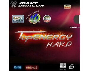 Гума за хилка GIANT DRAGONTOPENERGY HARD (30-008H)